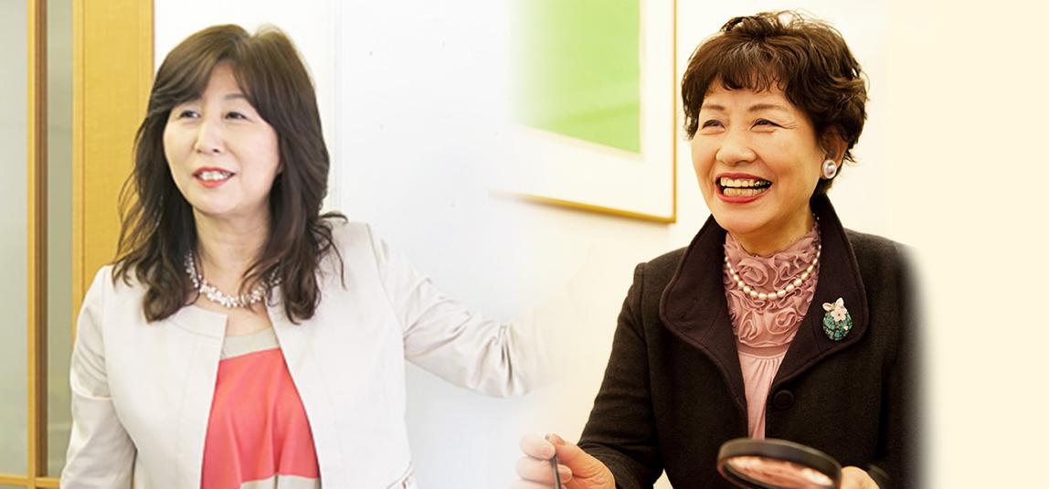 東京校校長/姥利枝 羽生校副校長/斉藤和子